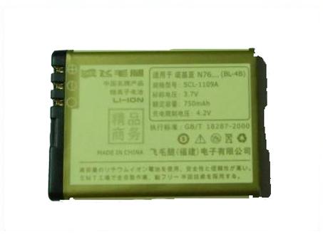 BL-4B Li Battery for Nokia 6111 7370 7500 N76 2630 5000