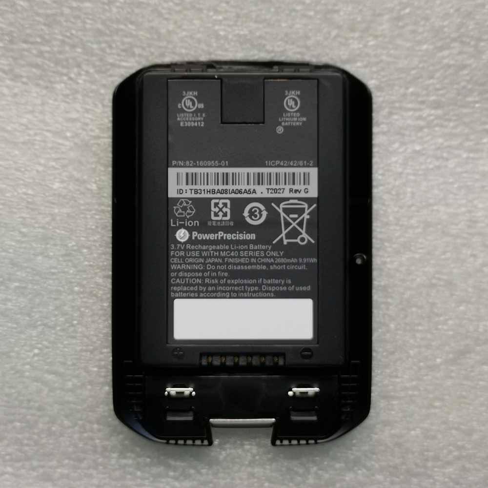 MOTOROLA 82-160955-01 3.7V 2680mAh/9.9Wh