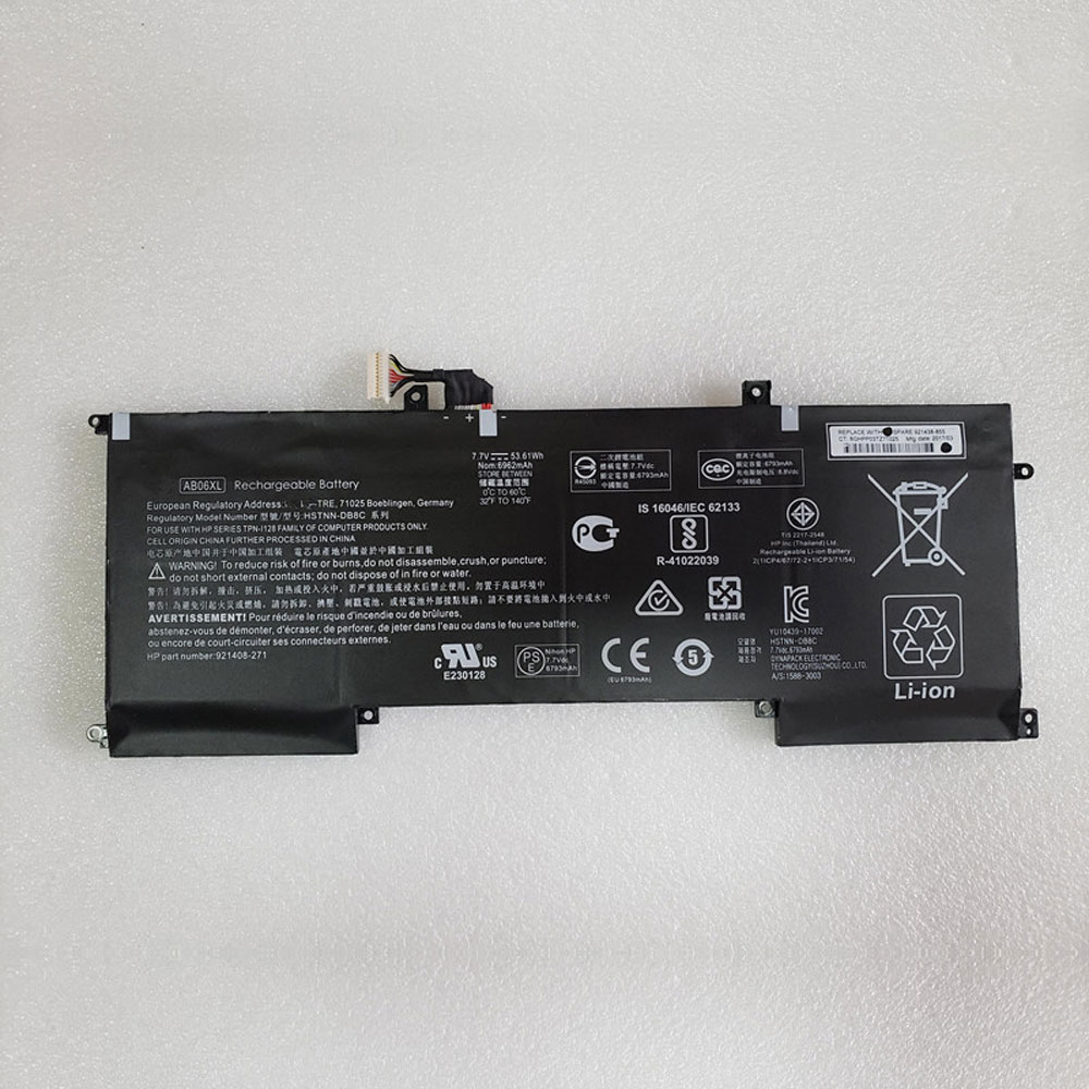 HP TPNI128 7.7V 53.16Wh