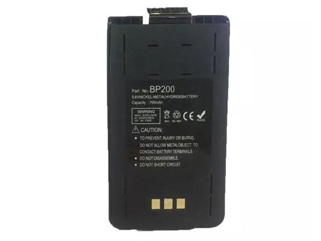 ICOM BP-200 9.6V 700mAh