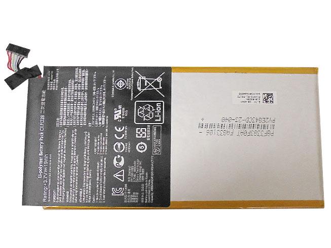 Аккумулятор (батарея)C11P1328 для ноутбука ASUS TRANSFORMER PAD TF103C,3.7V 19Wh/4980mAh
