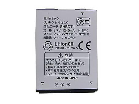 SHARP EA-BL31 3.7v 1240mah