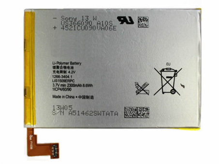 SONY LIS1509ERPC 3.7V 2300mAh