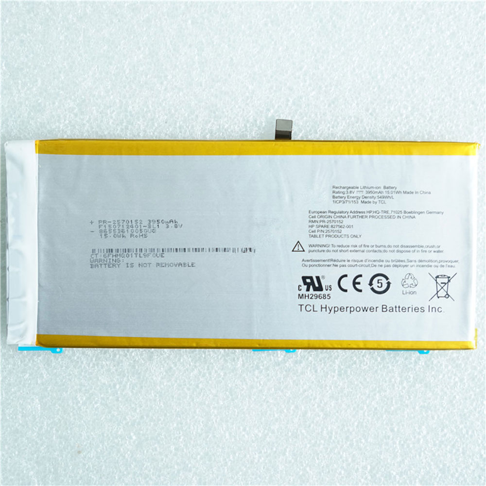 HP PR-2570152 3.8V 15.01Wh/3950mAh