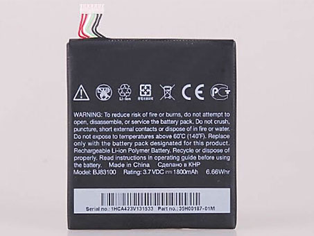 HTC S720E 3.8V 7.75WH/2040mAh