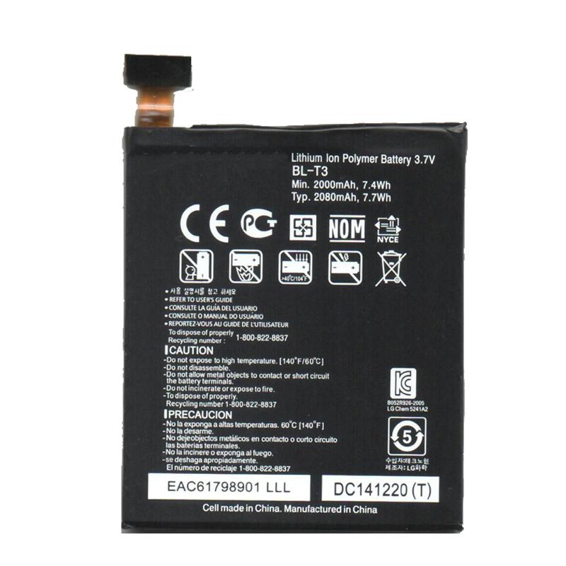 LG BL-T3 3.7V 2000mAh/7.4Wh